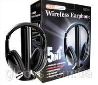Беспроводные наушники 5 в 1, MH2001 5-in-1 Hi-Fi , FM радио, Wireless Headphones