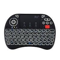 RII I8X 2.4G Беспроводная белая задняя подсветка Мини-Клавиатура Тачпад Airmouse с колесом прокрутки