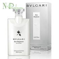 Bvlgari Eau Parfumee au The Blanc - Лосьон для тела 200 мл (коробка повреждена)