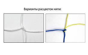 Сетка на ворота футзальные, гандбольные любительская (2шт) (капрон 1,2мм, яч.12см) SO-5284 , фото 2