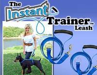 Поводок для собак «The Instant Trainer Leash» (Инстант Траинер Леаш)