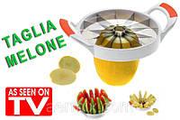 Купить нож для нарезки дынь и арбузов Taglia Melone (Таглия Мелон)