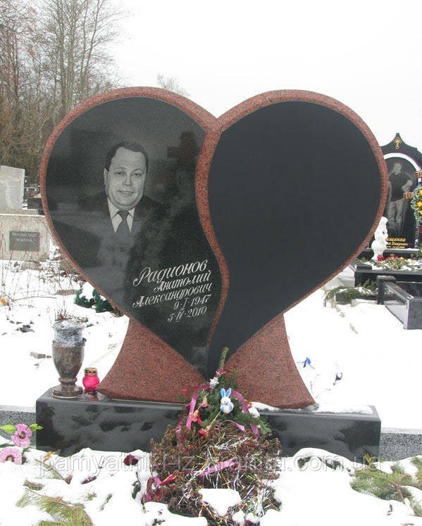 Памятник Сердце № 71