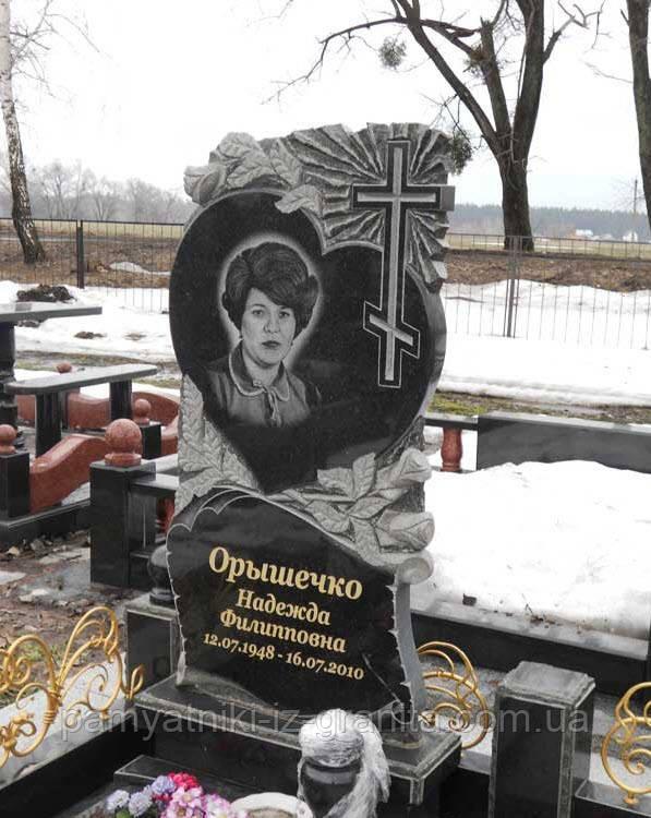Памятник Сердце № 74