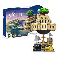 Sky Замок Строительство Блок образовательных детских игрушек с музыкой Коробка 1179pcs