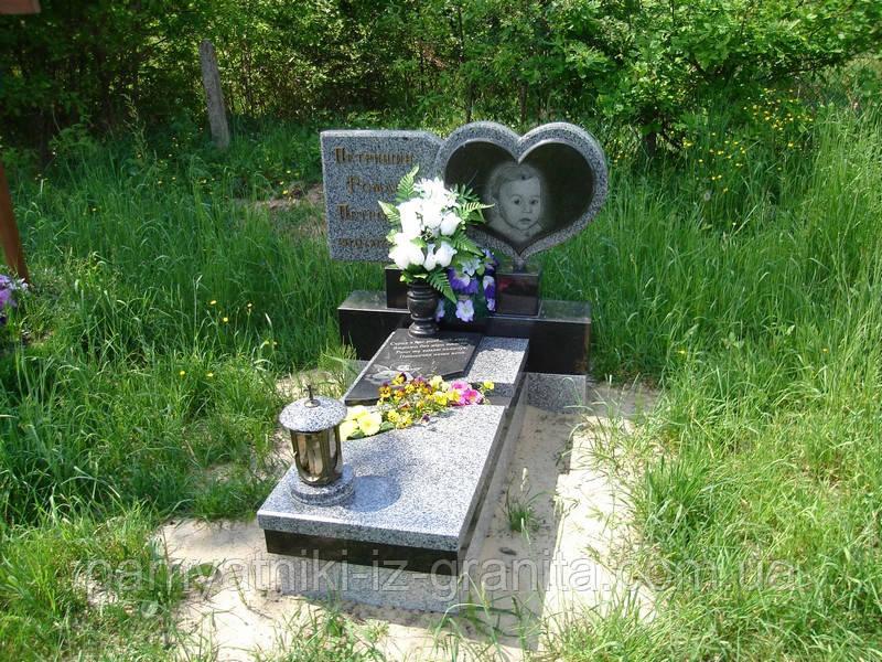 Памятник Сердце № 76