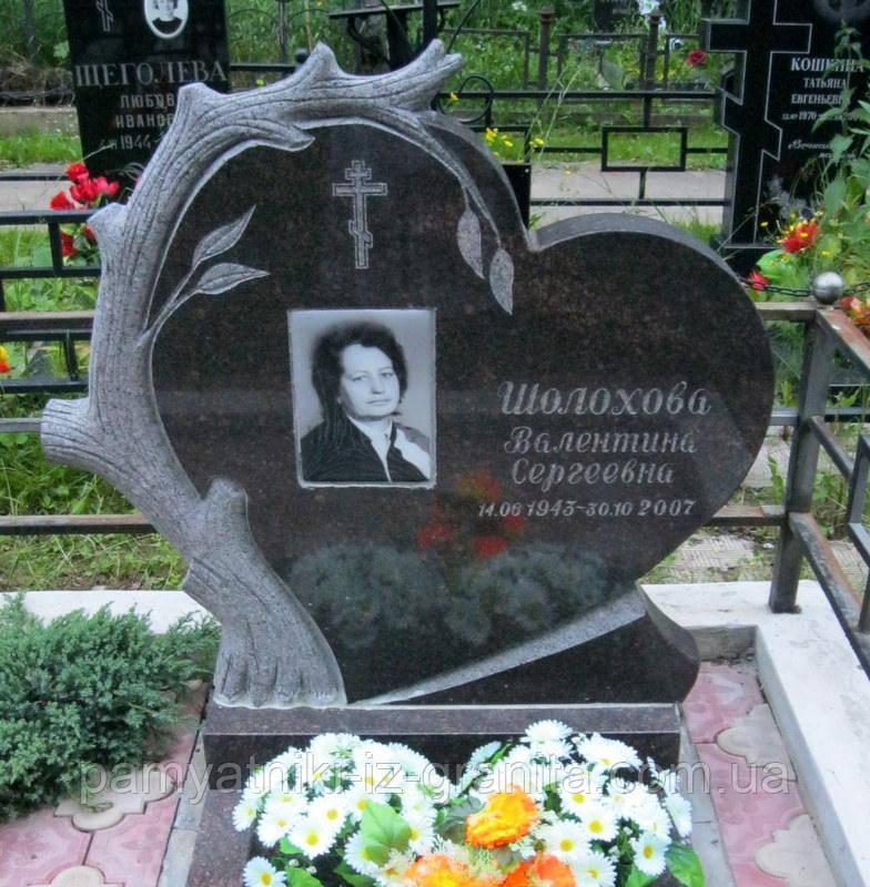 Памятник Сердце № 78