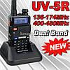 Радиостанция, рация Baofeng UV-5R