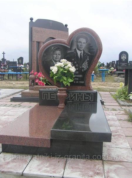 Памятник Сердце № 83