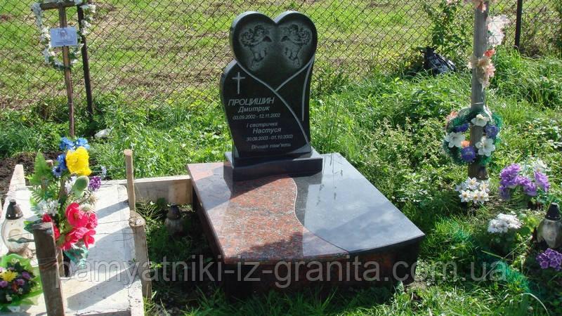 Памятник Сердце № 85
