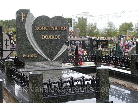 Памятник Сердце № 88