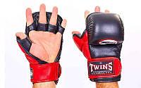 Перчатки гибридные для единоборств ММА кожаные TWINS GGL-1-RD-XL