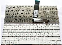 Клавиатура для ноутбука Asus F200CA F200LA F200MA R202CA R202LA X200CA X200LA X200MA (раскладка RU, белый)