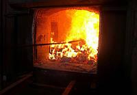 Уничтожение документации: путём сжигания или измельчения.