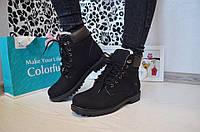 Модные ботинки тимберленды