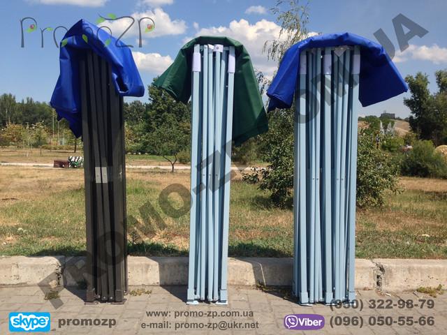 Шатер раздвижной . Купить шатер раздвижной 6х3 в Украине с бесплатной доставкой.