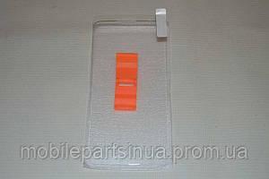 Защитное стекло (защита) для Ergo A551 Sky 4G ОТЛИЧНОЕ КАЧЕСТВО