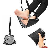 ПортативныйдорожныйхлопокТрикотажныйподпордля ног