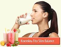 Коктейль для похудения Fito Slim Balance, (Фито слим баланс)