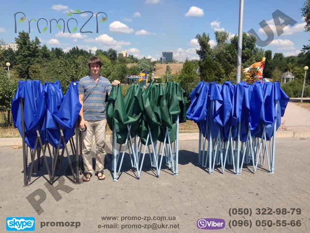 Купить шатры раздвижные в Украине с бесплатной доставкой.