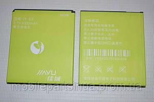 Оригинальный аккумулятор (АКБ, батарея) JY-G3 для Jiayu G3 | G3C | G3S | G3T 3000mAh
