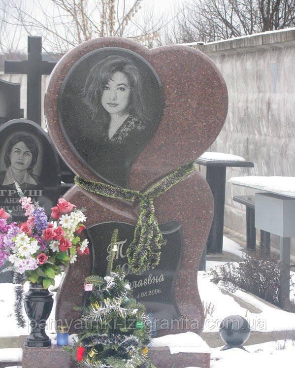 Памятник Сердце № 91