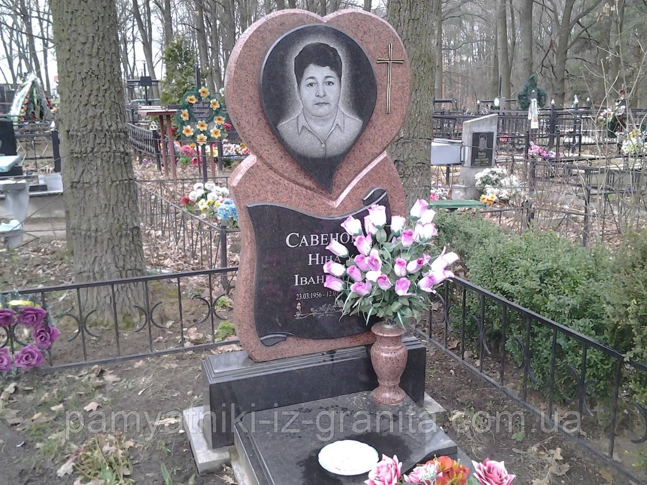 Памятник Сердце № 92