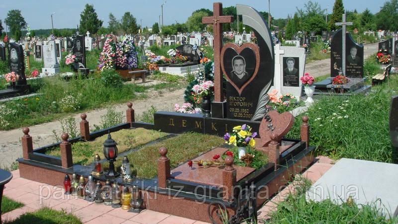 Памятник Сердце № 93