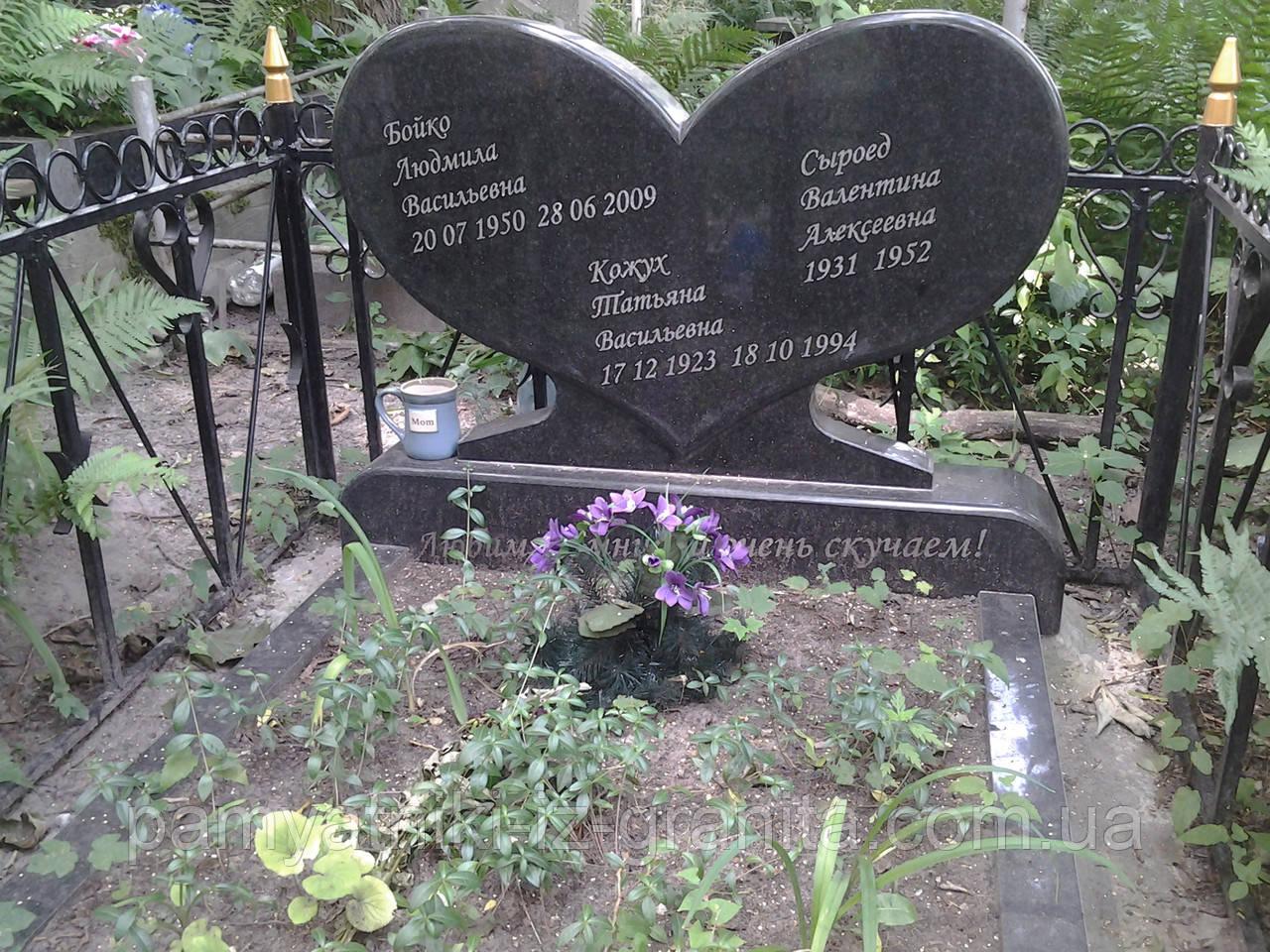 Памятник Сердце № 98