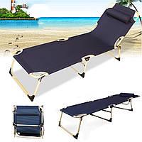 Fold-FlatSunLoungerСадКреслодля кресла кресло Пляжный Море Бассейн Сиденье с подушкой
