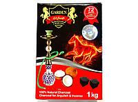 Уголь кокосовый GARDEN для кальяна 1 кг, в пачке 72 шт.