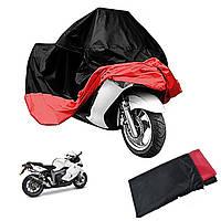 Водонепроницаемый чехол для мотоцикла