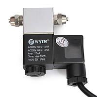 Wyin Сделай сам генератор СО2 посвящена низкая температура электромагнитного клапана