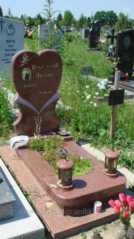 Памятник Сердце № 97