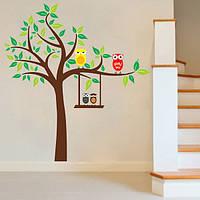 Мультфильм сова стены наклейки для Детские комнаты украшения дома