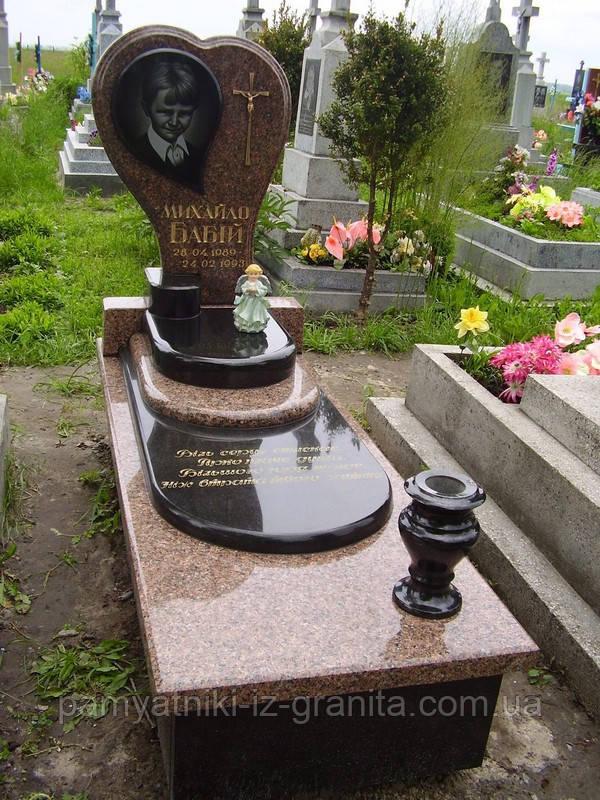 Памятник Сердце № 102