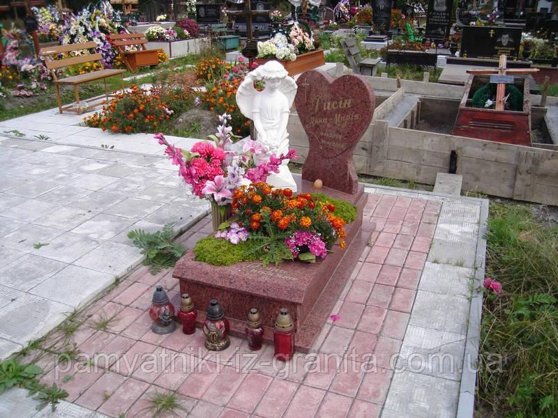 Памятник Сердце № 103