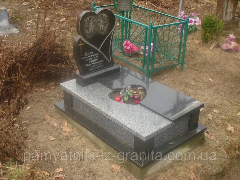 Памятник Сердце № 104