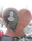 Памятник Сердце № 18, фото 3
