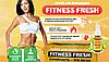 Спрей для похудения Fitness Fresh, препарат для похудения, самое эффективное средство для похудения