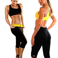 Брюки для похудения с термоэффектом HOT SHAPER PANTS, брюки с эффектом сауны, штаны для похудения