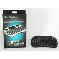 Клавиатура KEYBOARD wireless i8 + touch, беспроводная клавиатура с тачпадом, клавиатура keyboard