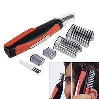 Триммер + Машинка для стрижки Micro Touch, универсальный триммер, машинка для стрижки волос для мужчин