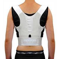 Унисекса магнитная терапия поза боль корректора регулируемая спинка плеча поддержки Straighten
