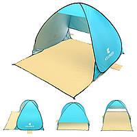 150x180x110cm Pop Up На открытом воздухе Кемпинг Рыбалка Палатка Anti-UV Водонепроницаемы Палатка для вентиляции приюта