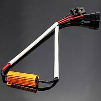 50Вт/6р(6ohm) нагрузочный резистор жгут отменен декодер спрятал/LED свет