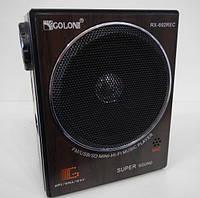 Радиоприемник GOLONE RX-692REC, приемник-мегафон FM/AM/MP3/USB/SDcard, переносная акустическая система COLON