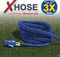 Шланг для полива XHOSE 60m, садовый шланг для полива xhose, растягивающийся шланг, водяной шланг икс хоз