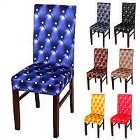 Honana WX-990 Элегантный спандекс эластичный стул для растяжки кресла для вечеринки для вечеринок