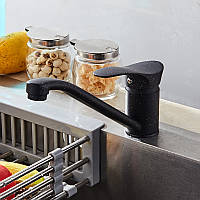 KCASA Медь Фильтр с водяным фильтром Поворотный смеситель для раковины Torneira Смеситель для стиральной машины Matte Black Kitchen Горячий и холодный